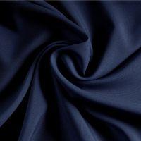 Габардин  ш 150 (79 т.синий, м)