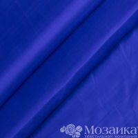 Ткань подкладочная 190Т ш 150 (Синий, м)