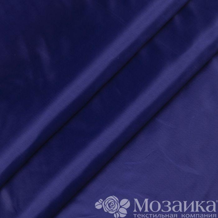 Ткань подкладочная 190Т ш 150 (Темно синий, м)