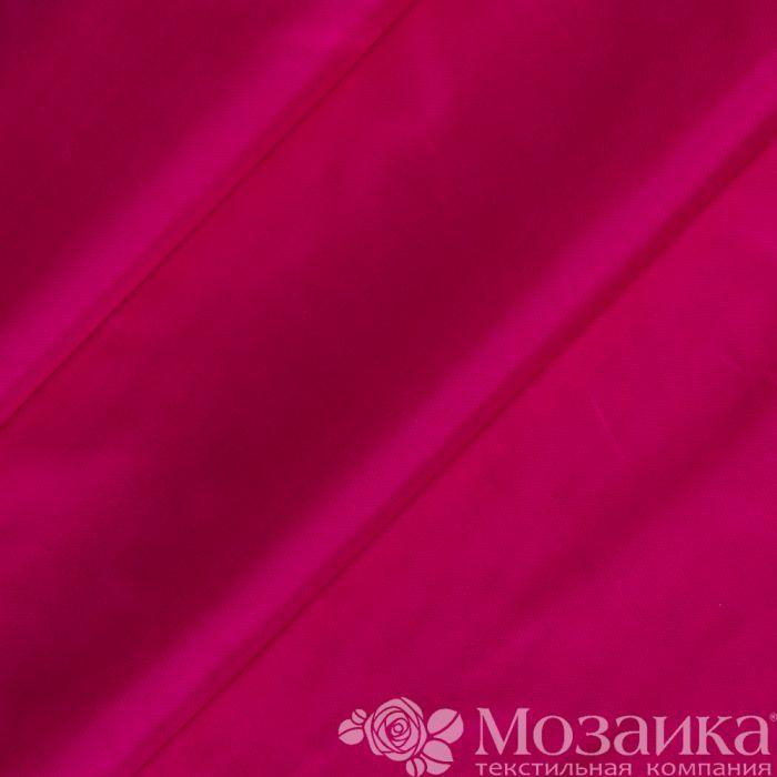 Ткань подкладочная 190Т ш 150 (Бордо, м)